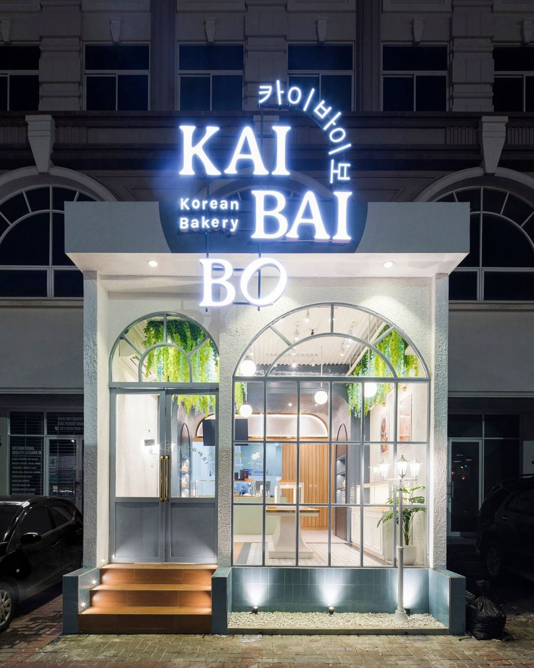 The Design of KAIBAIBO Bakery Shop Inspired from Korean Wave Culture