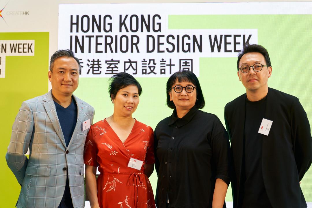 The FIRST Hong Kong Interior Design Week